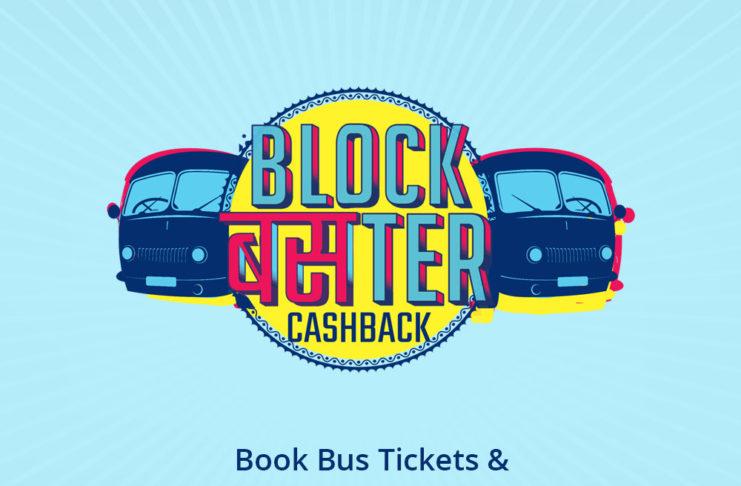 Blockbuster offer